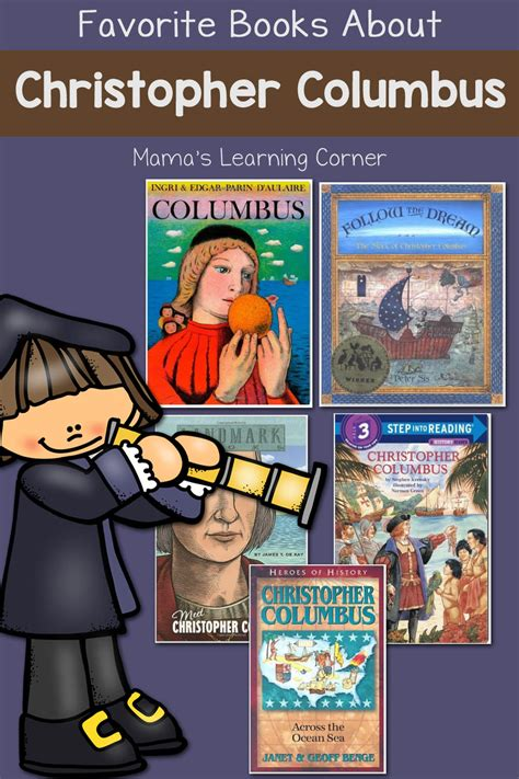 favorite books  christopher columbus mamas