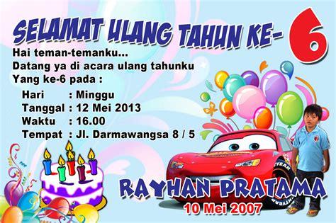 Undangan Ulang Tahun by Lestari Jaya Advertising Mei 2013