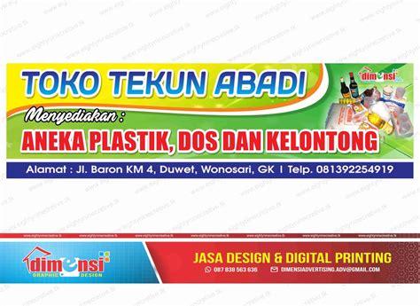 Download Spanduk Toko Kelontong Vector CDR DIMENSI