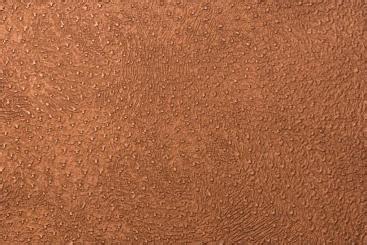 Kupfer Farbe by Leder Imitat Waterproof Baby Strau 223 Leder Kaufen