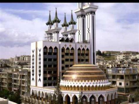 la vie du prophete mohamed psl vol 2 youtube