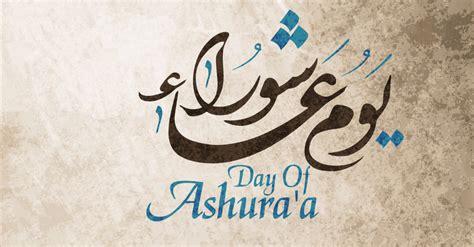ashura celebrated