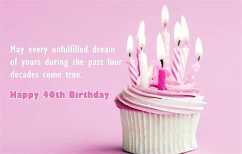 birthday quotes happy  birthday messages   friend