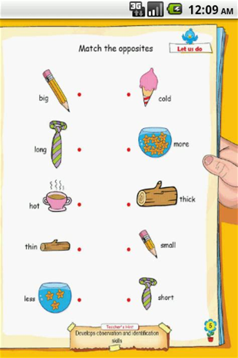 HD wallpapers at word family worksheets for kindergarten