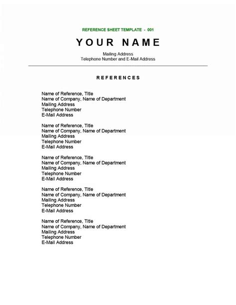 Resume Reference Template by 12 How To Make A References Page For Resume Resume