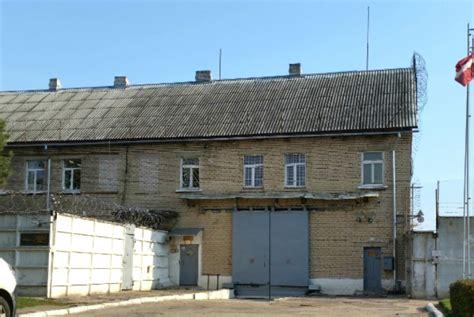 Jēkabpils cietumam februārī aprit 35 gadi