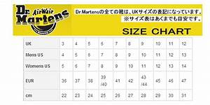 Dr Martens Size Chart Cm The Doc Martens Sizing Fail Bryologue