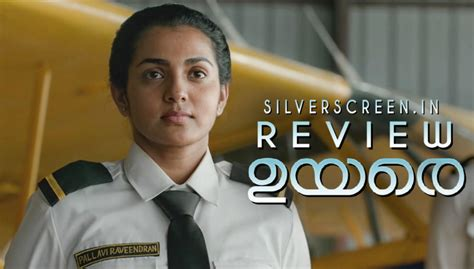uyare review  great cast shoulders  unusual story