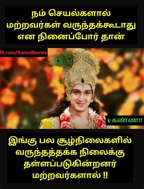 134 tamil voice.com quotes in tamil. Beautiful God Images With Quotes In Tamil - Soaknowledge
