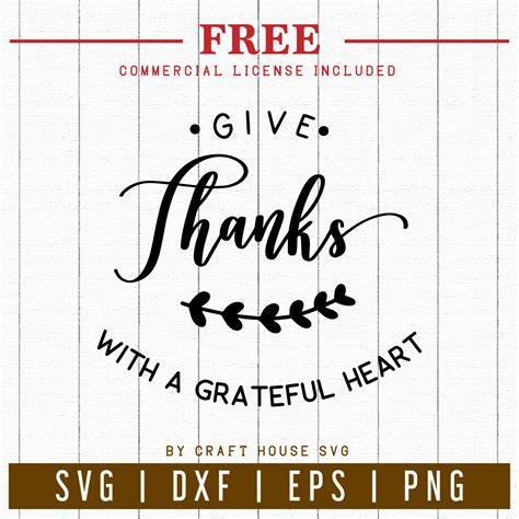 This post may contain affiliate links that won't change your price but will share some commission. FREE | Thanksgiving SVG | FB40 - Craft House SVG