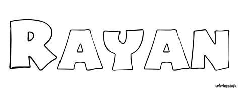 Coloriage Rayan