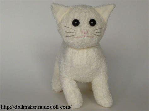terry cat