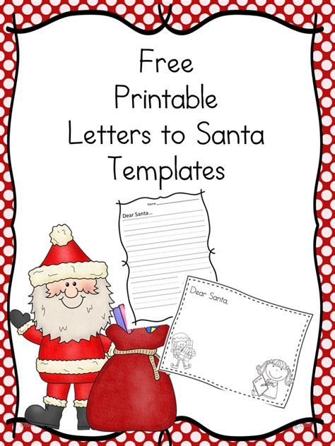 santa letter templates  homeschool deals