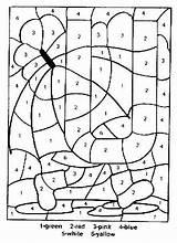 Coloriage Imprimer Code Coloring Numbers Codes Worksheets Simple Umbrella Worksheet Coloriages Secret Worksheeto Resistor Petits Mandala sketch template