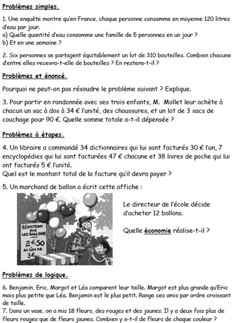 exercice recette de cuisine maths au cm2 avec des cours et exercices à imprimer en pdf