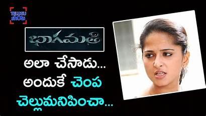 Shetty Anushka Interview