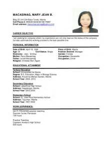 resume templates download pdf sle resume template learnhowtoloseweight net