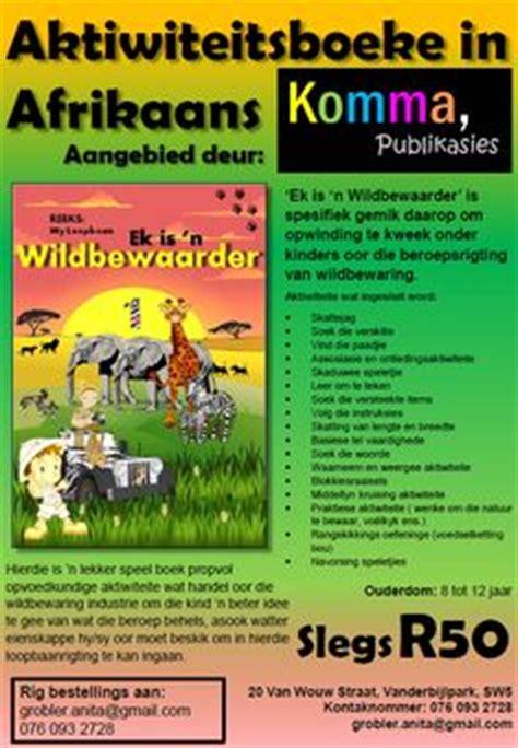 afrikaans engels en wiskunde aflaaibare