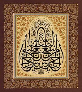 Islam, History, Islamic, Calligraphy, History