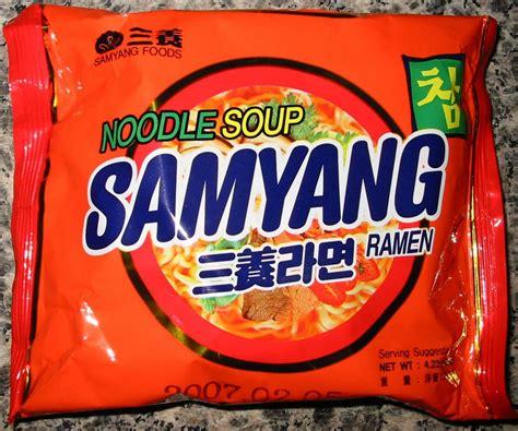 journey into the world of ramen samyang ramen