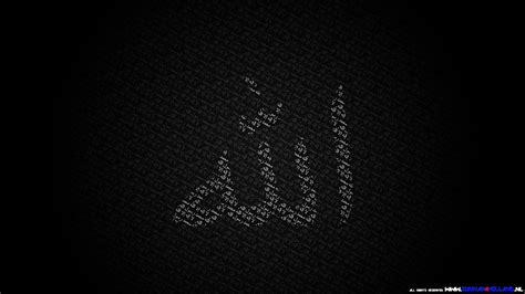 Fullhd Wallpapers & Co Sunnah4holland