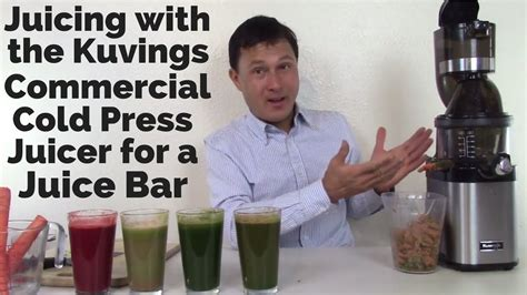cold juicer press juice commercial bar kuvings juicing