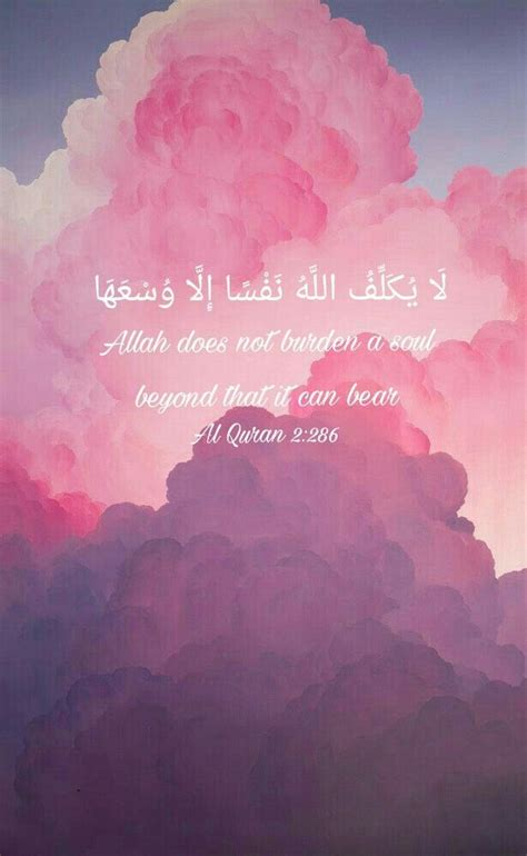 quran verses pink clouds iphone wallpaper pink aesthetic