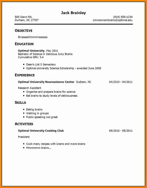resume format teacher job