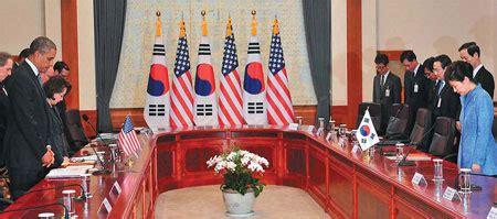 president barack obama  rok president park geun hye