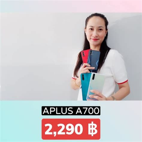 APLUS A700   RYT9