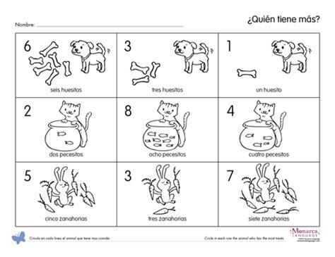 images  visual discrimination worksheets