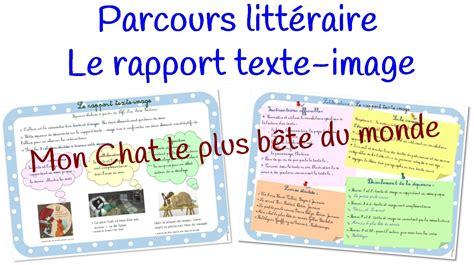 le rapport texte image mon chat le  bete du monde
