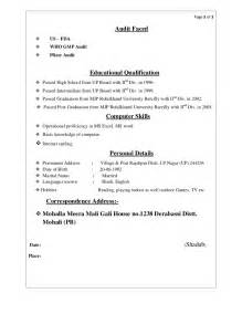 educational qualification for resume resume sm