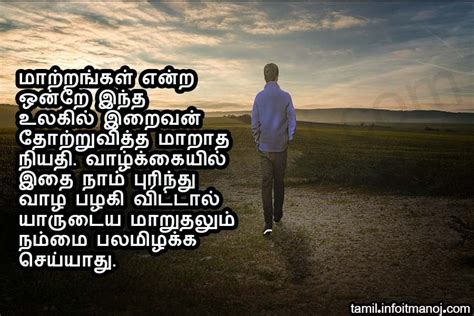 Best english attitude quotes inspirational attitude quotes in. Inspirational quotes for youngsters tamil - Motivational lines - Tamil Kavithaigal