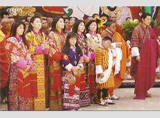 Postcard A La Carte Bhutan Royal Family