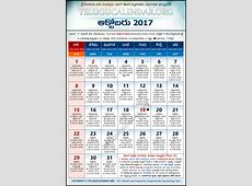 Andhra Pradesh Telugu Calendars 2017 October