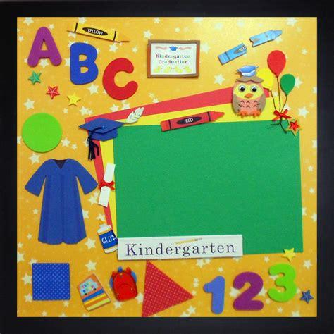 kindergarten graduation premade memory album page gallery 874   5729a763ea55e959d3e6f80f582b069f