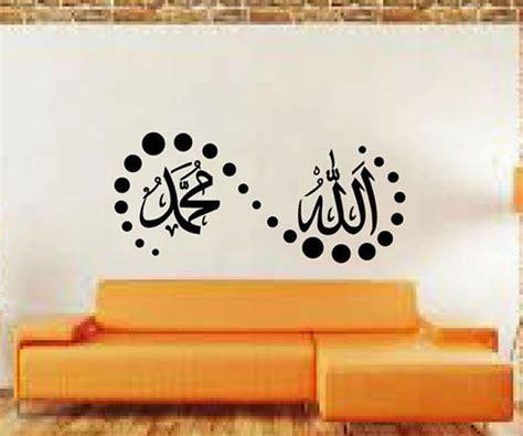 chambre islam deco chambre islam