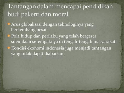 kewarganegaraan pancasila sebagai cita cita moral