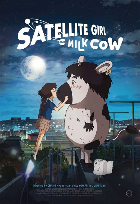 satellite girl  milk  gkids films