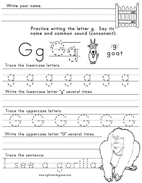 letter g worksheet 1 letters of the alphabet letter g 679 | fe0816e5c4f638d51f87ac5973c7ad94
