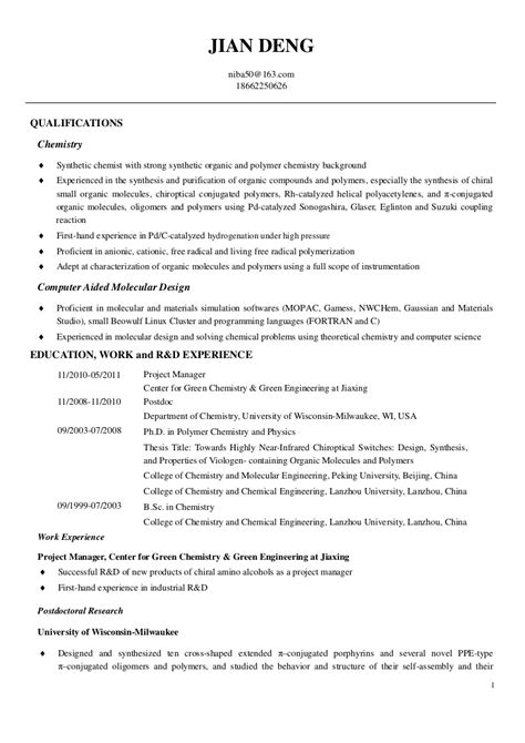 Beowulf Resume by Jian Deng Resume