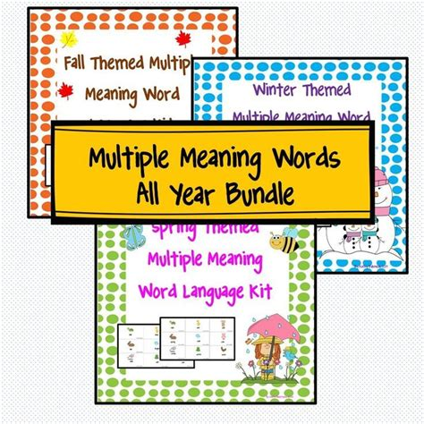 multiple meaning words money saving bundle tpt
