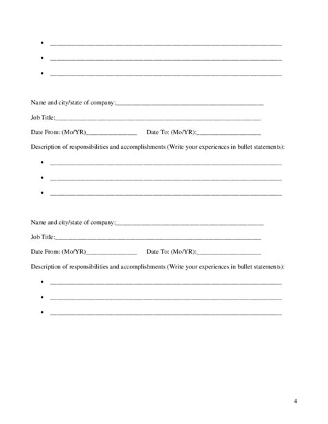 high school student resume worksheet free