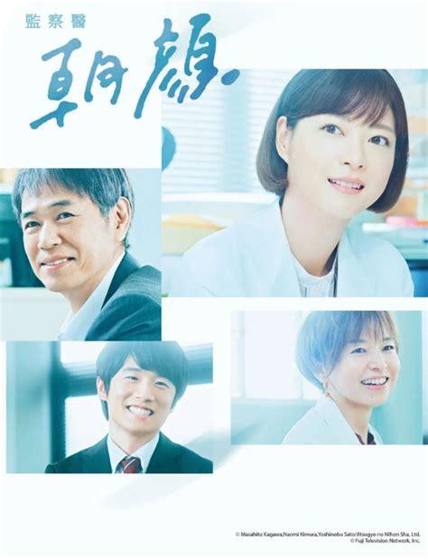 《法医朝颜2》 (2020)高清mp4迅雷下载 - 80s手机电影