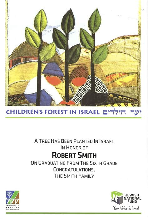 purchase jnf trees south huntington jewish centersouth