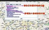 大阪、神戶、姬路、京都、奈良地區的交通、地圖、行程規劃總整理 - 第2頁