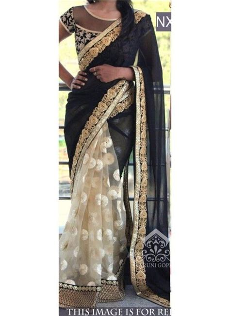 georgette net cream party wear saree contact