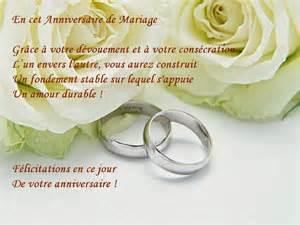 chanson pour 50 ans de mariage texte pour anniversaire 50 ans et 30 ans de mariage design bild