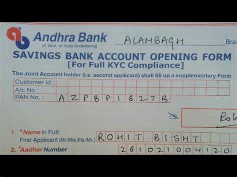 fill saving bank account opening form andhra bank